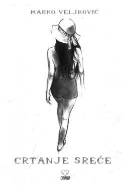 Crtanje sreće - Marko Veljković