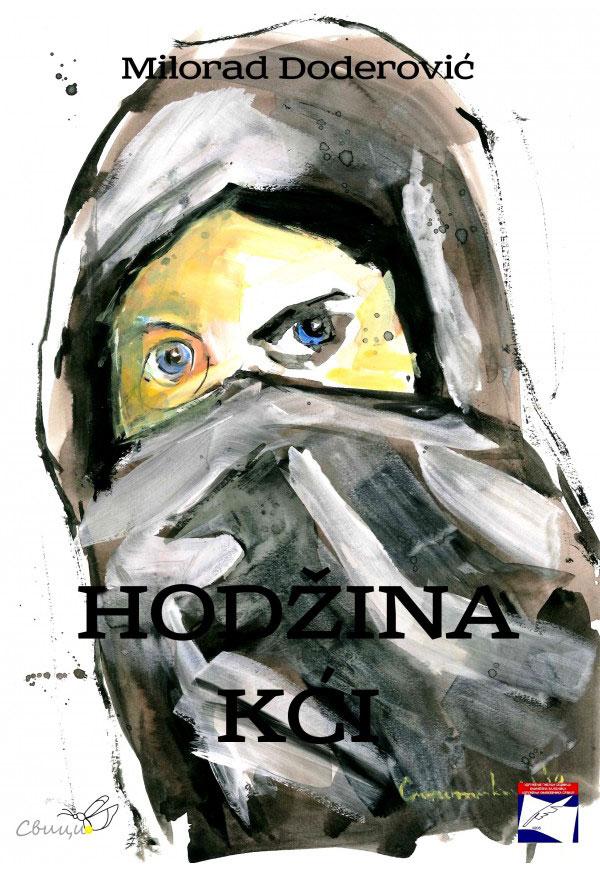 Hodžina kći - Milorad Doderović