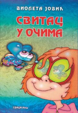 Svitac u očima - Violeta Jović